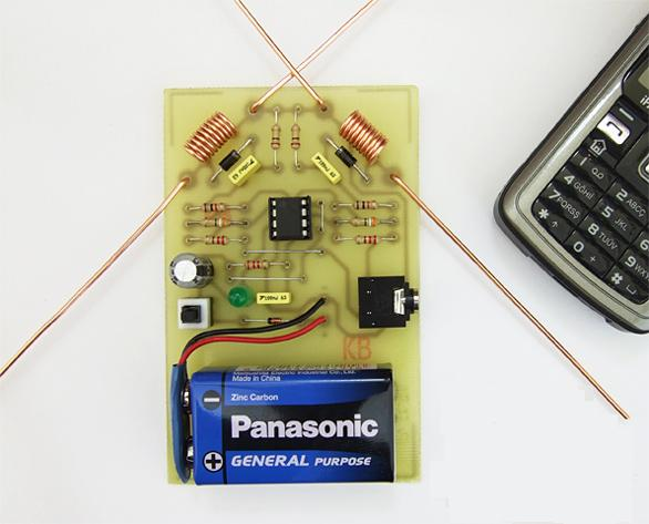 Gsm mobile detector,900MHZ | Engineering Projects